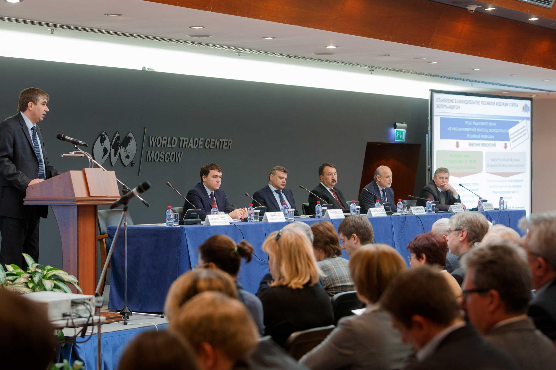 Конференция 'Роль промышленности в формировании системы технического регулирования Единого экономического пространства'