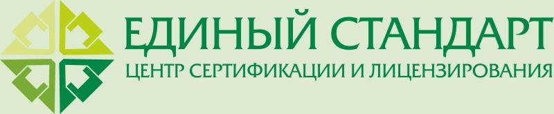 1cert.ru - система добровольной сертификации